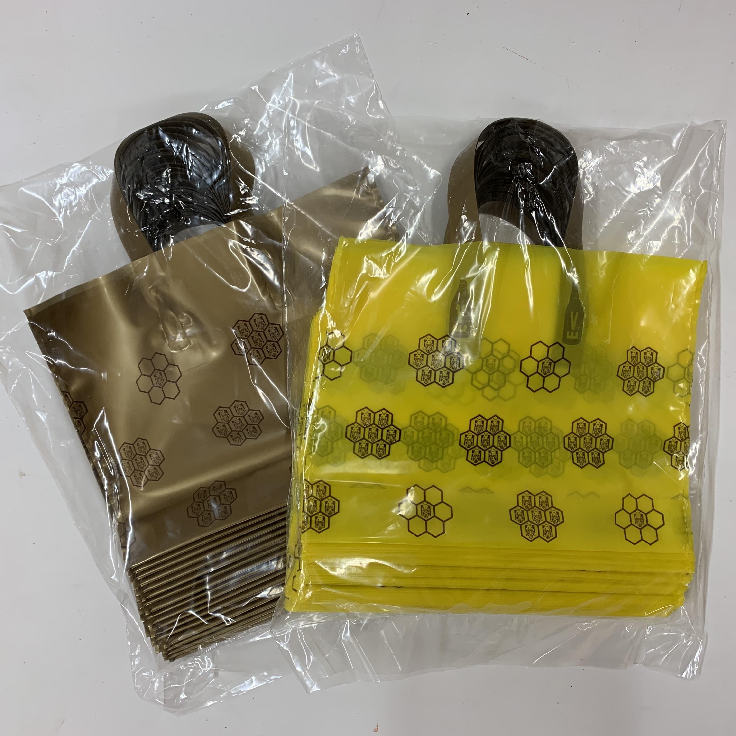 Geschenkbeutel 25 St. für 2 Glas Honig 500 g, dekorativer PE Beutel mit Wabenmuster verziert, Variante GELB